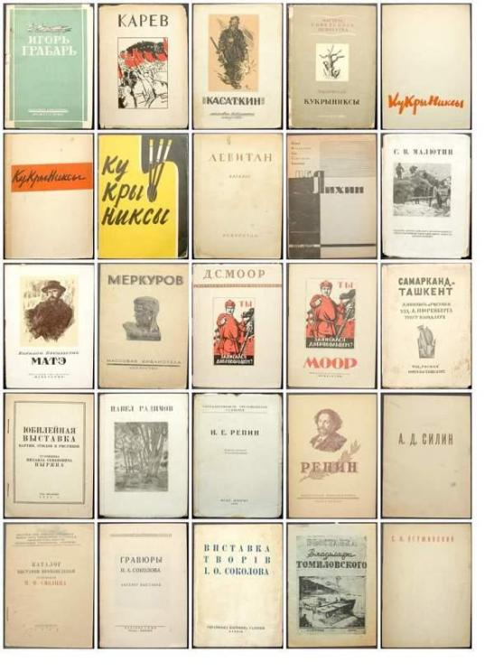 Vintage Russian Soviet Monographs on Artists and Catalogues of Personal Exhibitions