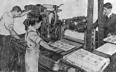 old-press